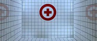 Белорусский Красный Крест открывает горячую линию по коронавирусу — 201