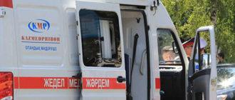 В Казахстане уже 1480 зараженных коронавирусом