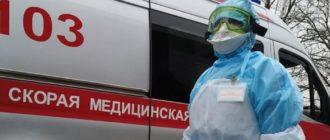 Редактировать В Беларуси выявлено уже 27 случаев коронавируса