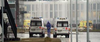 Редактировать 36 зараженных в Беларуси. Положительные тесты стразу у нескольких человек