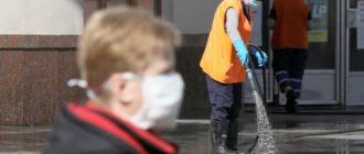 США выделят Украине более $1,2 млн для борьбы с коронавирусом