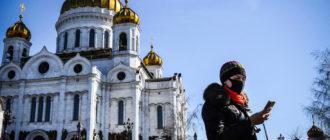 Резкий рост числа случаев COVID-19 в России: правительство может ограничить передвижение по стране