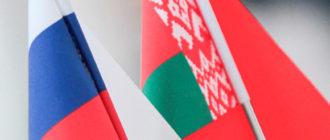 Транзит через территорию России для граждан Беларуси разрешен, въезд для пребывания запрещен