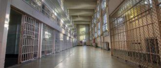 Первый заключенный с коронавирусом скончался в США