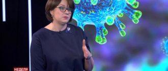 Минздрав о коронавирусе: «В ближайшее время у нас будут и экспресс-тесты»