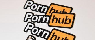 Pornhub открыл бесплатный доступ к премиум-аккаунтам для жителей Франции