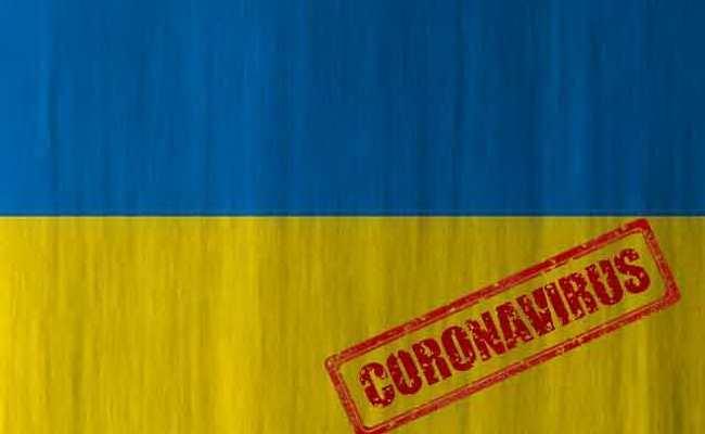 Карантин в Украине продлили до 12 мая