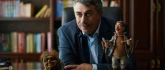 Что сказал украинский доктор Комаровский о Лукашенко и коронавирусе