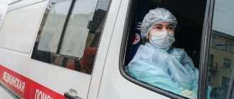 Караник: в Минске коронавирус обнаружили у 90 работников скорой помощи