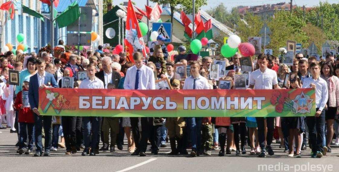 В Столинском районе на 9 мая отменили митинги в сельской местности