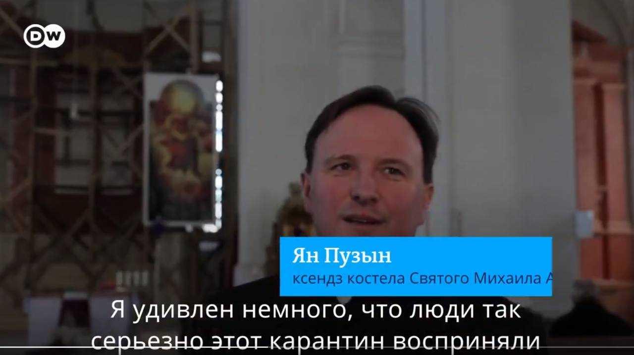 Ксендз из Ошмян, который не верил в коронавирус, 2 недели находится на ИВЛ
