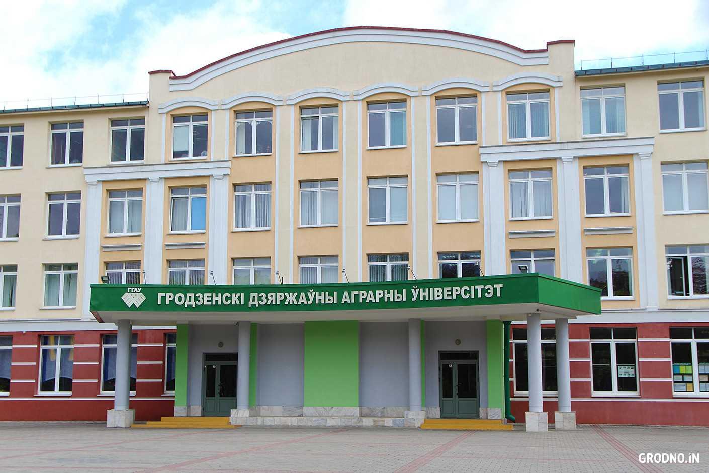 Вспышка коронавируса произошла в Гродненском государственном аграрном университете