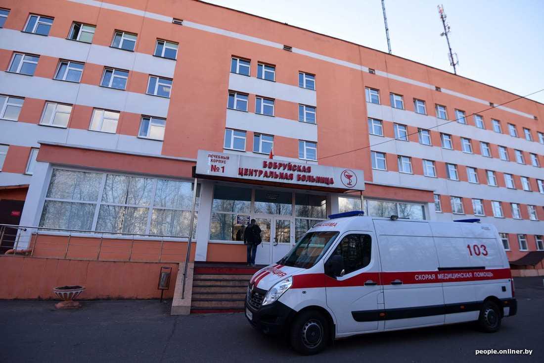 В Центральную больницу Бобруйска поступает много солдат