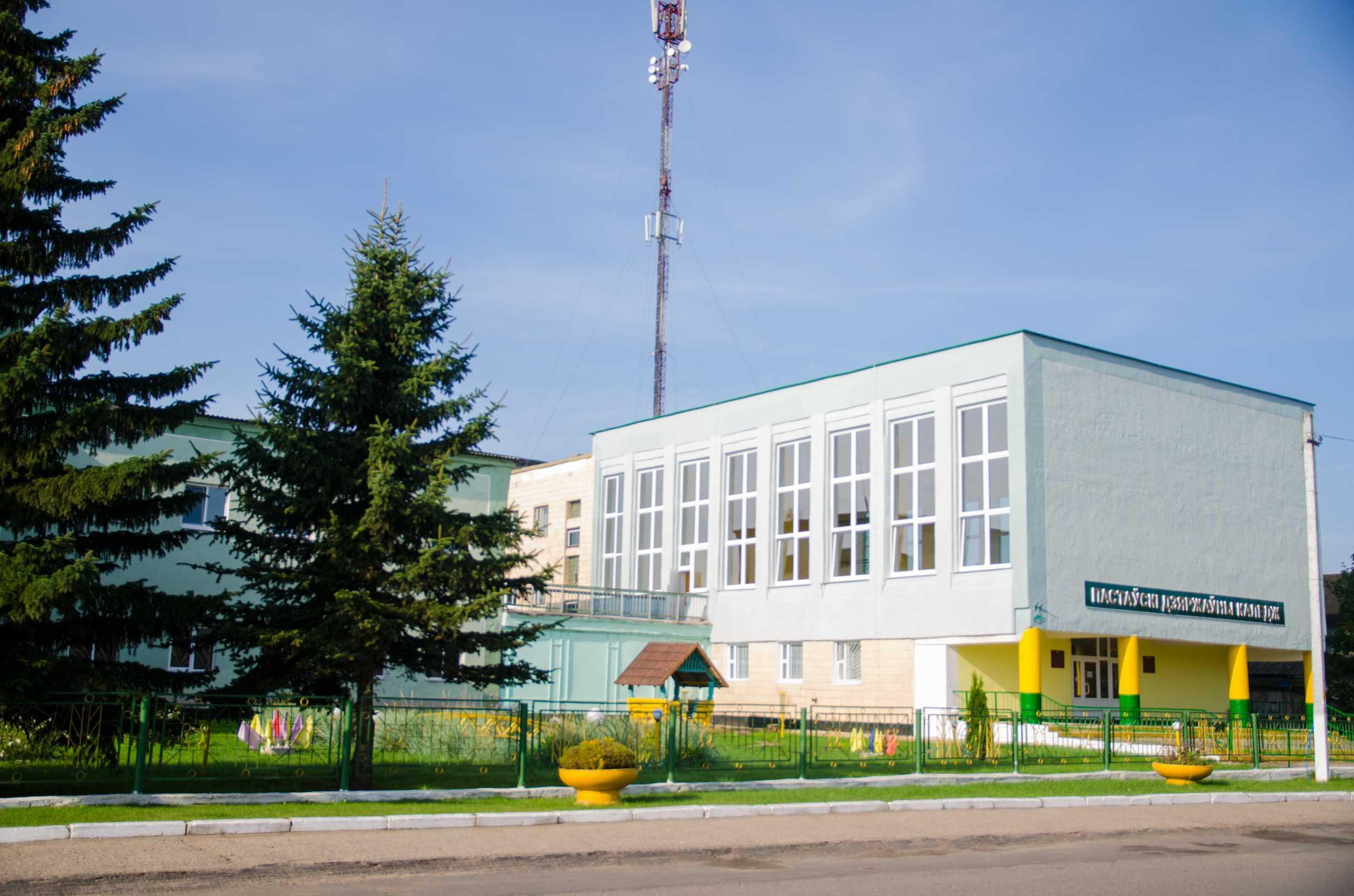 распространении заражения корнавирусом в Поставсмком государственном колледже