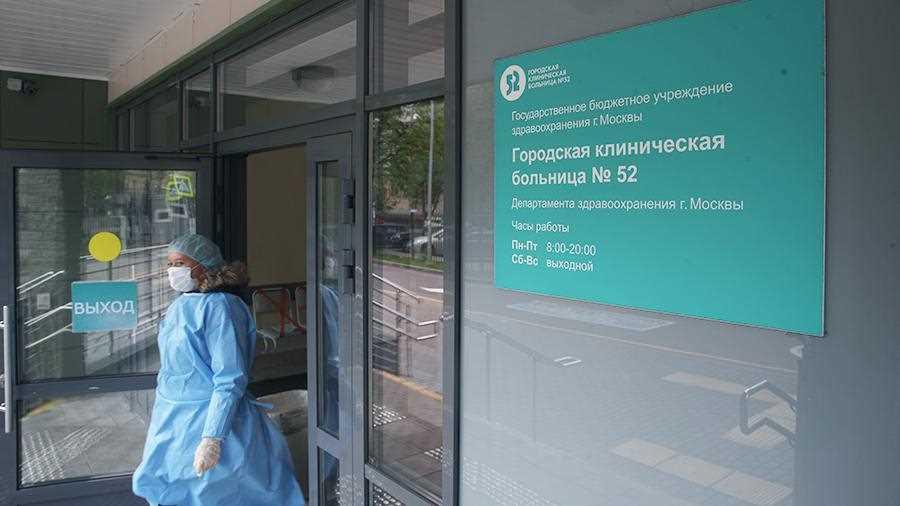 В Москве почти 4 тыс. пациентов вылечились от коронавируса за сутки